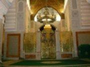 Photo of تاريخ بناء الزاوية المباركة بفاس