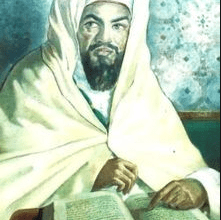 Photo of رسالة المولى سليمان إلى عبد الله بن سعود