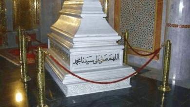 Photo of من كرامات الشيخ التجاني أن الله شفعه في أهل عصره كما جاء في الخريدة
