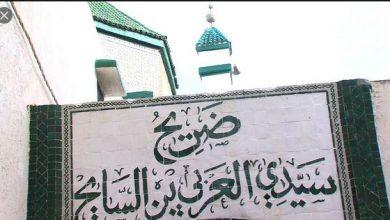 Photo of عودتني (توسل سيدي العربي بن السائح) بترتيب حروف الصحابي عمران بن حصين