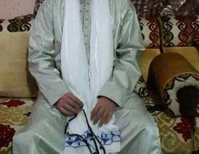 Photo of تعزية أسرة الشريف الجليل سيدي أحمد بن سيدي محمود بن سيدي محمود التجاني