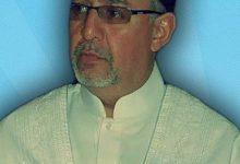 Photo of رسالة توجيهية من الشريف سيد محمد الحبيب بن سيدي امحمد التجاني