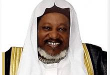 Photo of حقيقة الطريقة التجانية / الدكتور المفتي صالح الحسيني التجاني