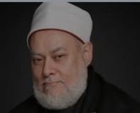Photo of مدى حجية الرؤيا عند الأصوليين / الأستاذ الدكتور علي جمعة