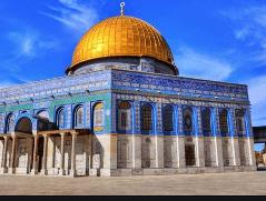 Photo of تاريخ القدس الشريف